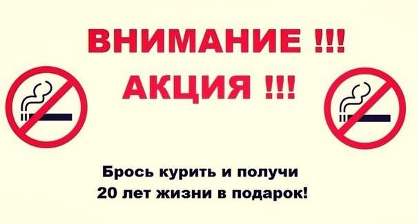 Ноября Всемирный день борьбы с ХОБЛ и международный день  17 Ноября Всемирный день борьбы с ХОБЛ и международный день отказа от курения