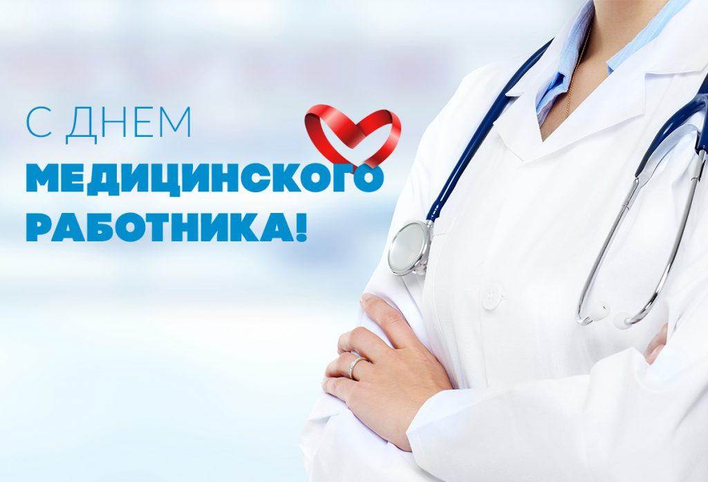 med-day