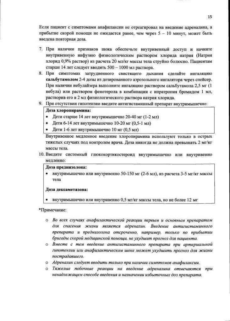 metod-posobie_17